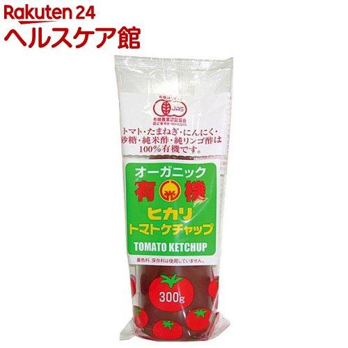 光食品 有機トマトケチャップ チューブ(300g)