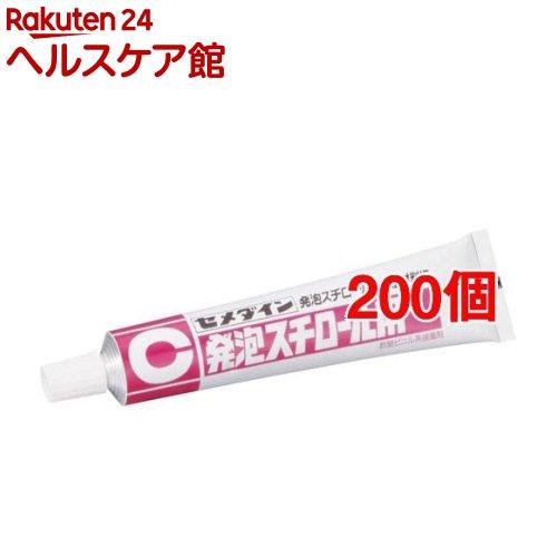 セメダイン 発泡スチロール用 CA-197(50ml*200個セット)【セメダイン】
