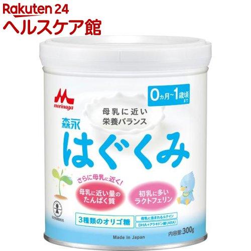 粉ミルク アウトレットセール 特集 はぐくみ 市販 森永 小缶 300g