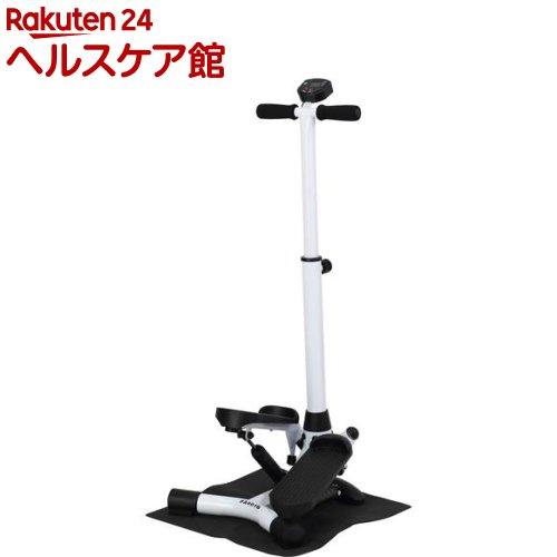 アルインコ ハンドル付ステッパー FA4016(1台)【アルインコ(ALINCO)】