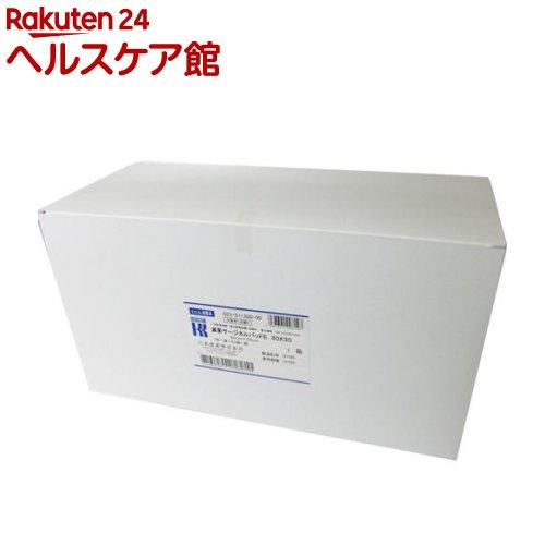 カワモト 滅菌サージカルパッドE 30cm*30cm(50枚入)【カワモト】