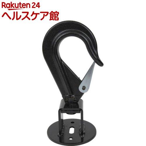 リョービ スイベルフック 6080693 48.5mm(1個)【リョービ(RYOBI)】