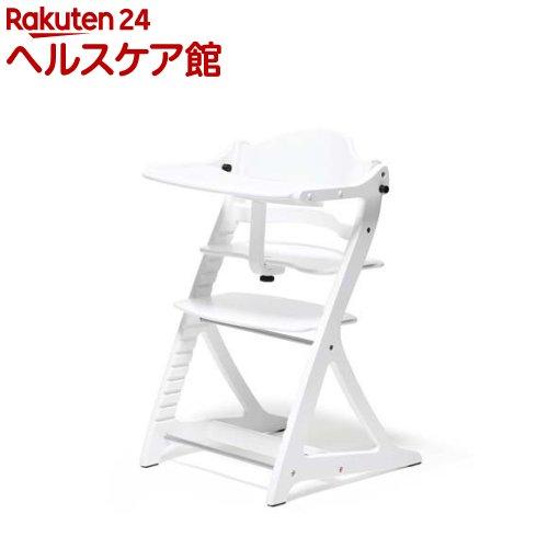 すくすくチェア プラス テーブル付 ホワイト(1脚)【すくすくチェア プラス】【送料無料】