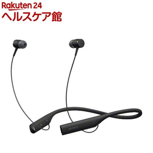 ソニー USBオーディオ&ワイヤレスステレオヘッドセット SBH90CJP ブラック(1コ入)【SONY(ソニー)】