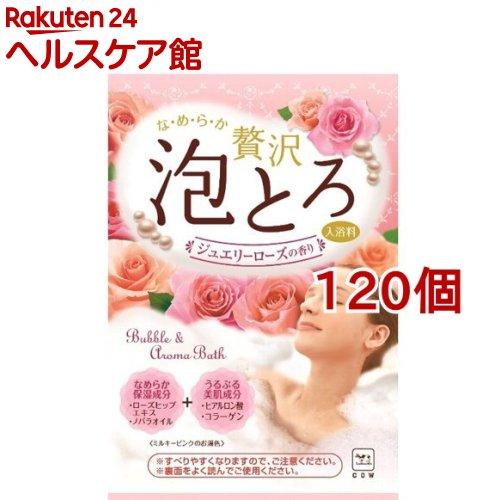お湯物語 贅沢泡とろ 入浴料 ジュエリーローズの香り(30g*120個セット)【お湯物語】