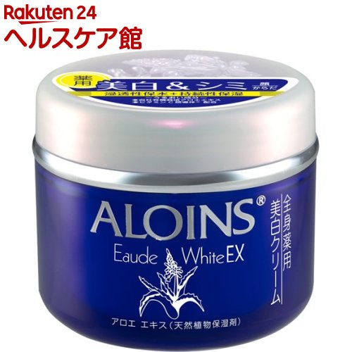 アロインス オーデクリーム 通販 現金特価 ホワイトEX 180g