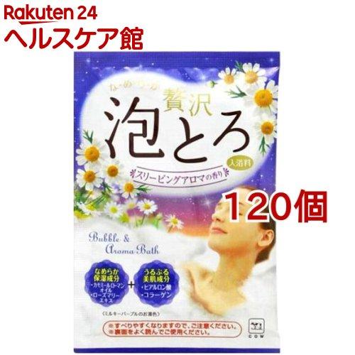 お湯物語 贅沢泡とろ入浴料スリーピングアロマの香り(30g*120個セット)【お湯物語】