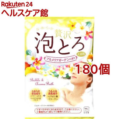 お湯物語 贅沢泡とろ 入浴料 プルメリアガーデンの香り(30g*180個セット)【お湯物語】