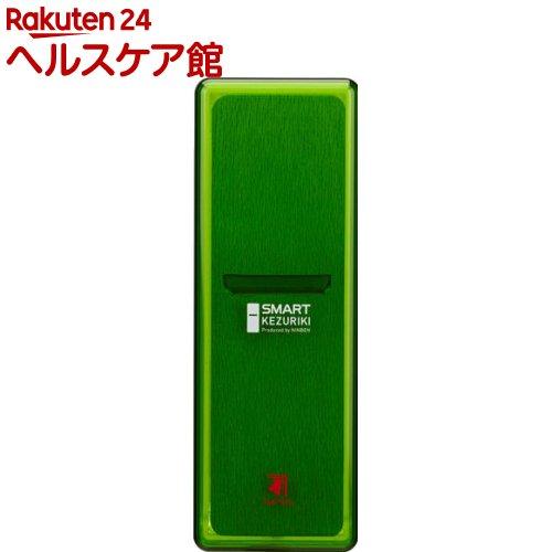 にんべん スマート削り器 竹(1台)【にんべん】【送料無料】