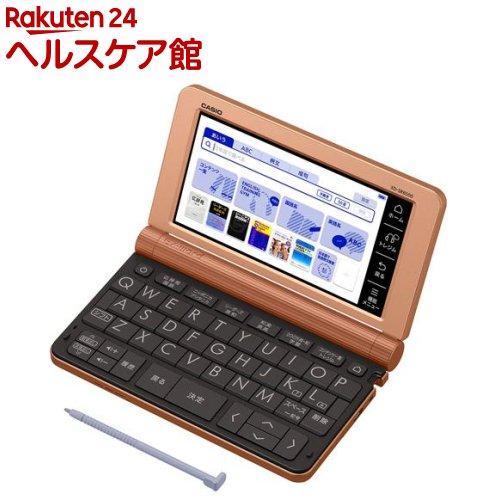 カシオ 電子辞書 エクスワード XD-SR8500 ピンクゴールド(1台)【エクスワード(EX-word)】