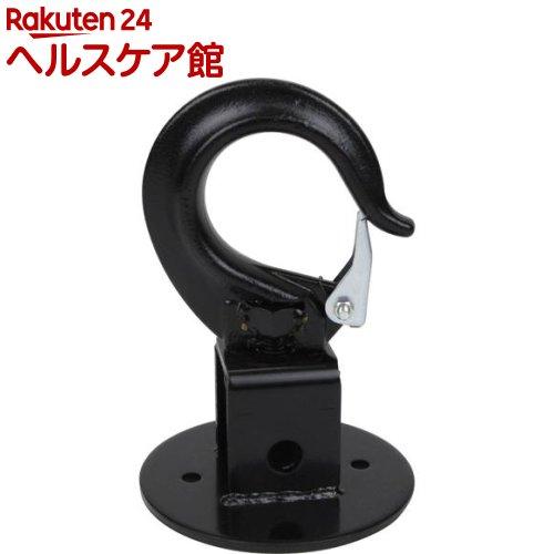 リョービ スイベルフック 6080936 24mm(1個)【リョービ(RYOBI)】