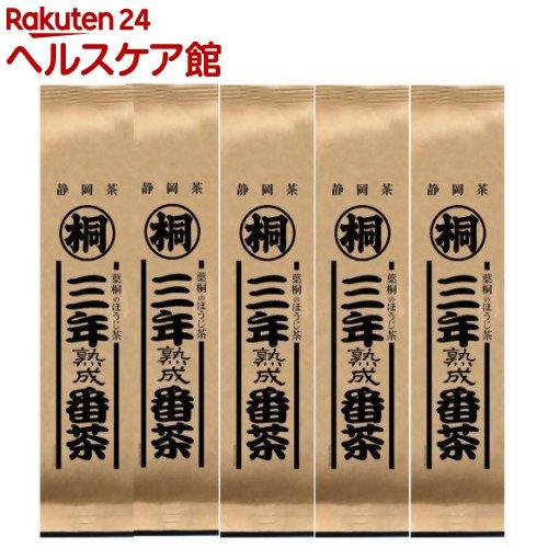 葉桐 三年熟成 番茶 最新 評価 120g 5コ入