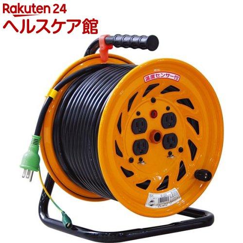 日動 コードリール 15A*50m NF-E54(1コ入)【日動】
