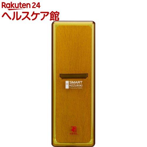 にんべん スマート削り器 柿(1台)【にんべん】【送料無料】