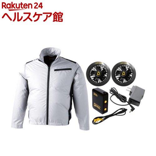 SK11 WZライトファンジャケットS 受注生産品 正規品 Lサイズ 1セット 9187SK-L