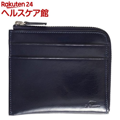 イル・ブセット L字型ジップ財布 ネイビー(1コ入)【Il Bussetto(イル・ブセット)】