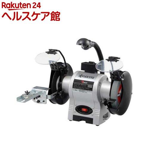 リョービ 両頭グラインダ TG-151 632501A(1台)【リョービ(RYOBI)】