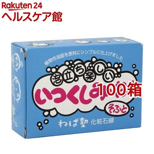 いつくしみ・ね!! そふと(120g*100箱セット)