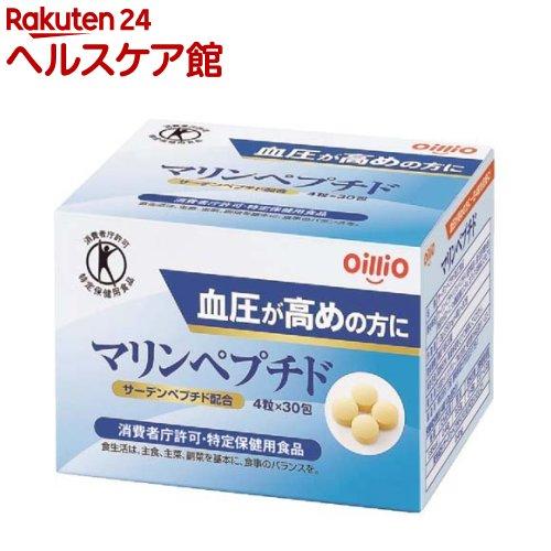 マリンペプチド(30包入)【日清オイリオ】