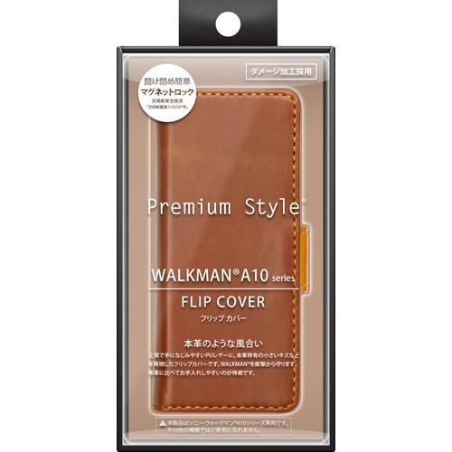 ウォークマン A10シリーズ用 フリップカバー ブラウン PG-WMAFP04BR(1コ入)