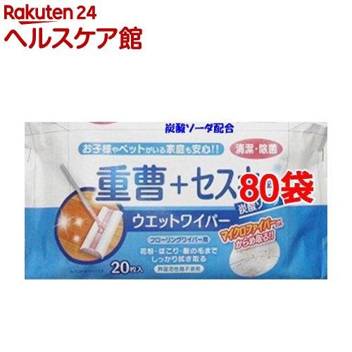 ウエットワイパー 重曹・セスキ配合 フローリングワイパー用(20枚入*80袋セット)