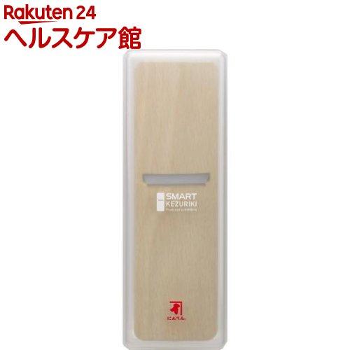 にんべん スマート削り器 雪(1台)【にんべん】【送料無料】