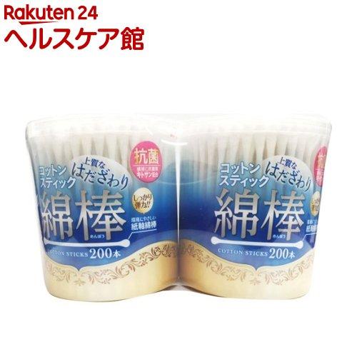 日本最大級の品揃え 正規販売店 綿棒 200本 2コパック slide_e3 spts0