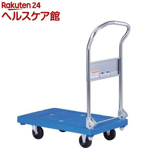 花岡車輌 折畳片ハンドル台車サイレント UPL-LSC-MS(1台)【送料無料】