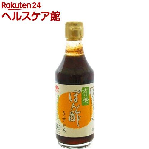 チョーコー 有機ポン酢 うすいろ 300ml more20 海外並行輸入正規品 日本メーカー新品