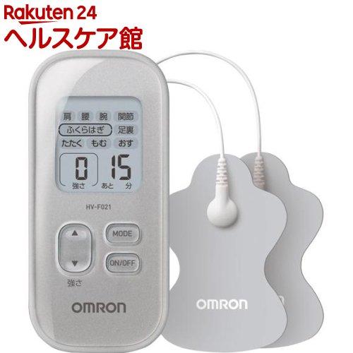 日本限定 オムロン 低周波治療器 シルバー おしゃれ 1台 HV-F021-SL