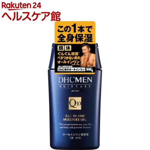 DHC MEN オールインワンモイスチュアジェル(200mL)【DHC for MEN】