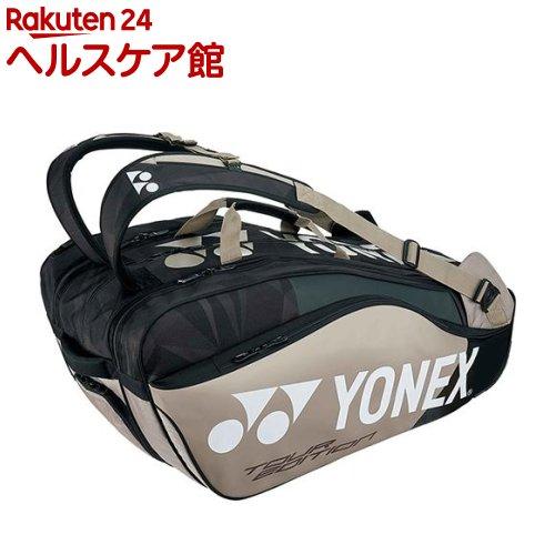 ヨネックス ラケットバッグ9 リュック付 テニス9本用 プラチナ BAG1802N 695(1コ入)【ヨネックス】【送料無料】
