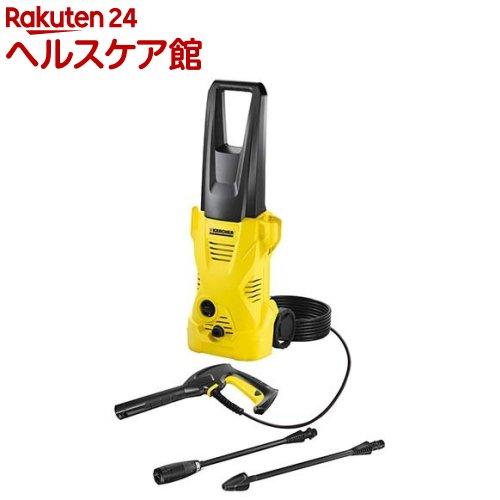 高圧洗浄機 K2 1602-218(1台)【ケルヒャー(KARCHER)】
