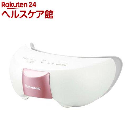 目もとエステ ピンク調 EH-SW56-P(1台)【送料無料】