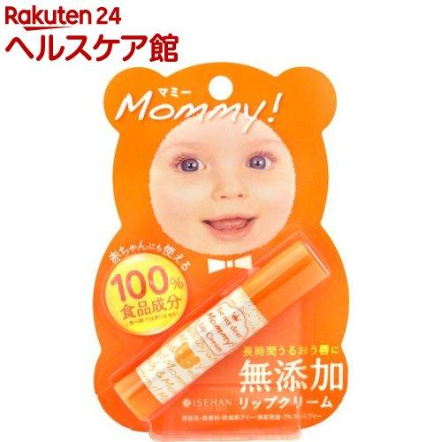子供の唇がカサカサに…。キッズもOKな無添加リップクリーム、どれがいいかな?