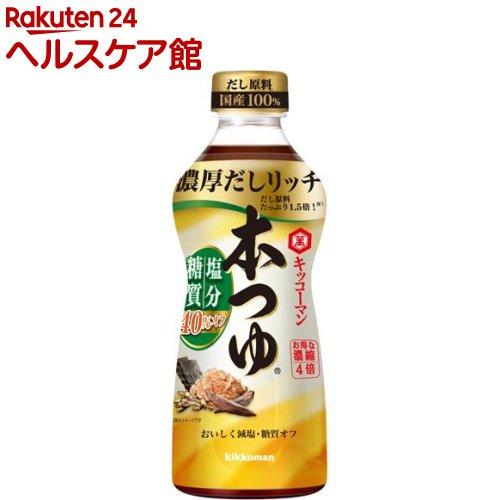 キッコーマン / キッコーマン 本つゆ 塩分・糖質オフ キッコーマン 本つゆ 塩分・糖質オフ(500ml)【キッコーマン】