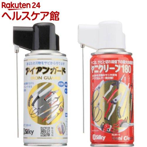 シルキー 園芸刃物お手入れセット 003-18(1コ入)【Silky(シルキー)】