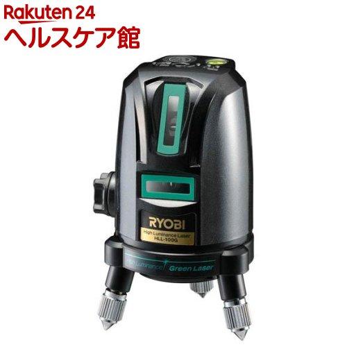 リョービ レーザ墨出器 HLL-100G 4370449(1台)【リョービ(RYOBI)】