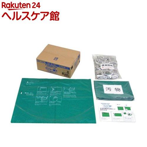 緊急対策用トイレ袋 ベンリー袋R100回分セット RBI-100A(1セット)【送料無料】