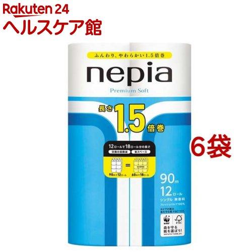 ネピア nepia ロング トイレットロール シングル 無香料 商品 ブランド買うならブランドオフ 6袋セット 90m 12ロール