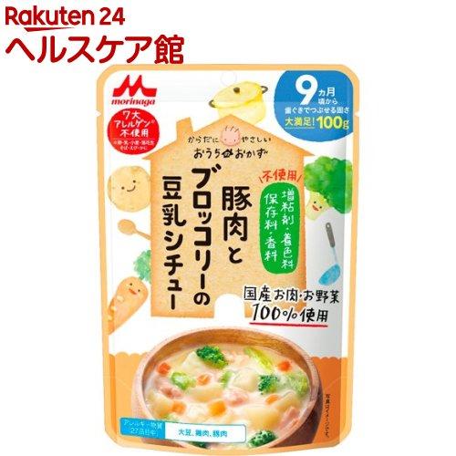Z1豚肉とブロッコリーの豆乳シチュー Z1豚肉とブロッコリーの豆乳シチュー(100g)【zaiko20_more】