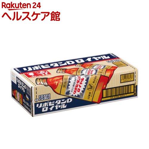 【第3類医薬品】リポビタンDロイヤル(100mL*50本入)【リポビタン】【送料無料】