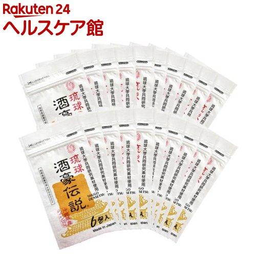 琉球 酒豪伝説(20袋(120包))【琉球 酒豪伝説】