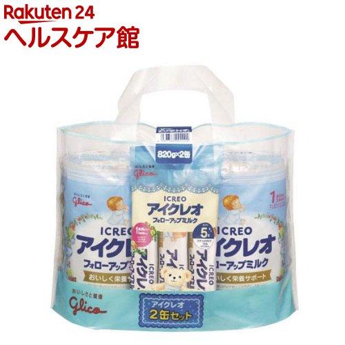 アイクレオのフォローアップミルク(820g*2缶*4コセット)【アイクレオ】【送料無料】