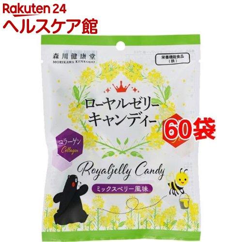 森川健康堂 ローヤルゼリーキャンディー鉄プラス(60g*60袋セット)【森川健康堂】