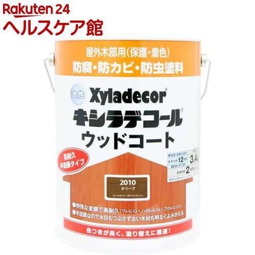 水性キシラデコール ウッドコート オリーブ(3.4L)