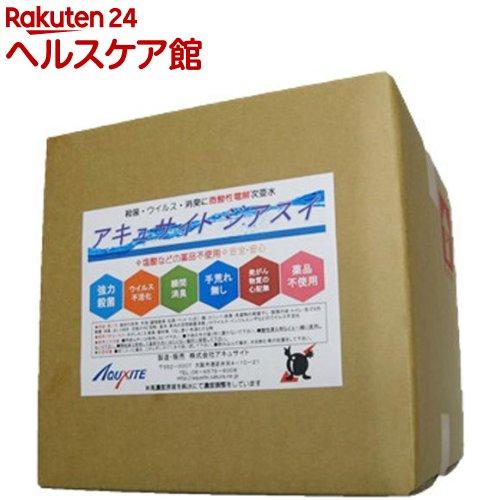 アキュサイト ジアスイ400ppm(10L)【送料無料】