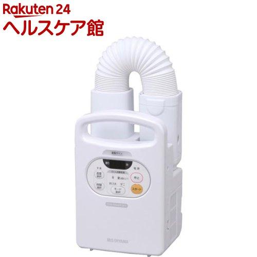 アイリスオーヤマ ふとん乾燥機 カラリエ FK-C2 パールホワイト(1台)【アイリスオーヤマ】【送料無料】