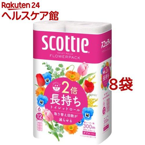 スコッティ SCOTTIE フラワーパック 2倍長持ち トイレットペーパー ダブル 6ロール 市販 8袋セット 市販 50m