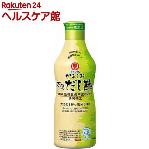 ヒガシマル醤油 ちょっとシリーズ 日本製 定価の67%OFF かるしお万能だし酢 400ml